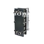Danfoss išardomi plokšteliniai šilumokaičiai XGM050L-2-20/20(L)
