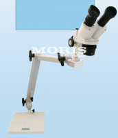 Stereo mikroskopas KRUSS MSL4000-20/40-IL-S