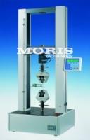 Universal Materials Testing Machine LLoyd Instruments LR50KPlus 50kN